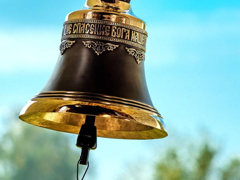 Литье колоколов Вольгинский Колоколец