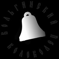 Вольгинский Колоколец - производство колоколов
